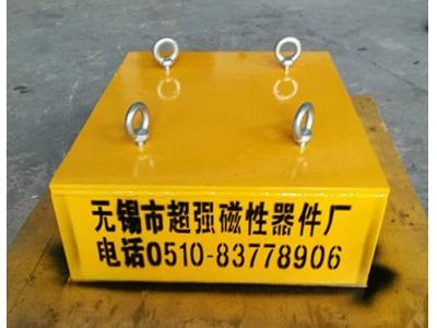强磁除铁器 永磁磁板 无锡除铁磁板 磁性板 悬挂式除铁器
