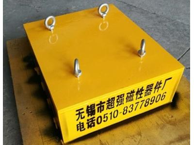 无锡永磁磁板 强磁除铁器 悬挂式除铁器 除铁磁板 不锈钢除铁器