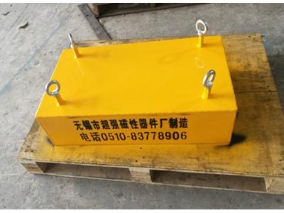 悬挂式除铁器 永磁磁板 强磁除铁器 除铁磁板 不锈钢除铁器